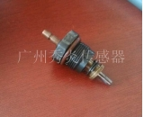 Chery Tiggo 2009 1.6L, steering booster pump pressure switch