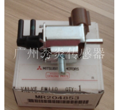 MR204853 Mitsubishi exhaust electromagnetic valve