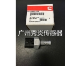 For Cummings humidity temperature sensor 4955125