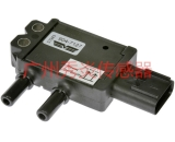 For Cummins engine DPF differential pressure sensor 904-7127