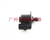 For CUMMINS oil pump actuator ISG fuel metering valve OEM#2872550