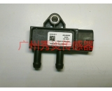 2894872 C2894872 For differential pressure sensor Cummins ISF3.8