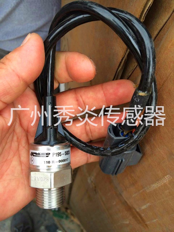 Kavlaico Construction Machinery Pressure Sensor P195-5023,110R-000017,P195-5038,L1207,R-000017