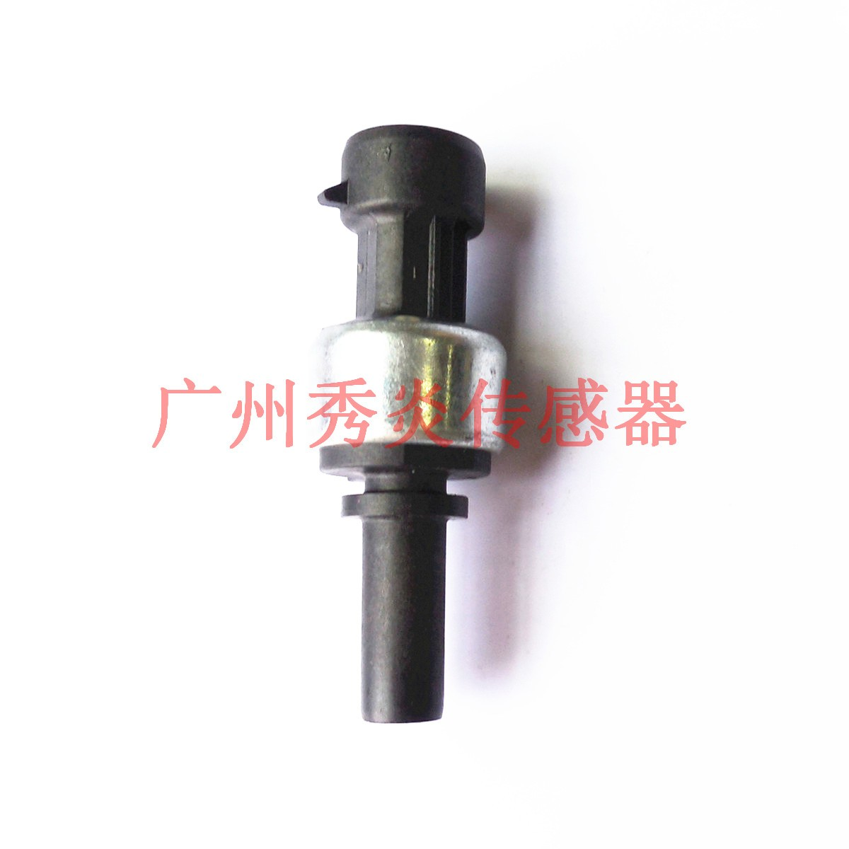 For Air conditioning pressure sensor,010-9080-007,0109080007