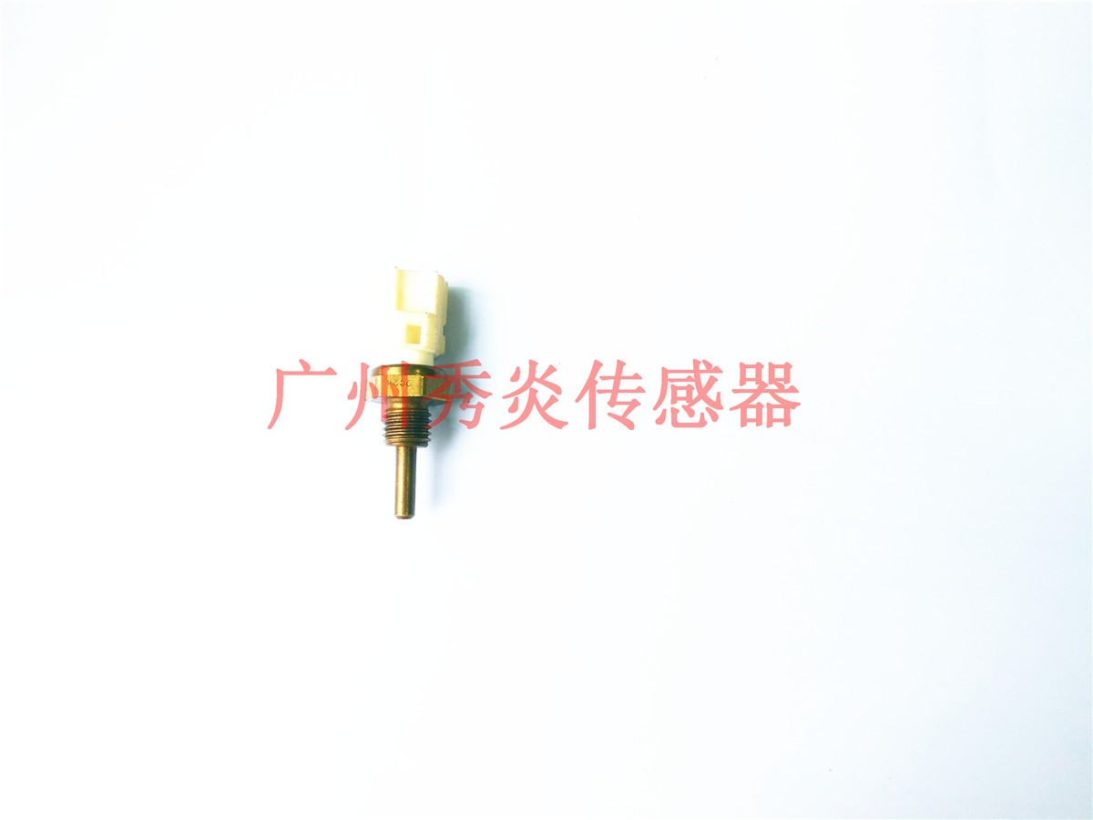 For Toyota water temperature sensor,89422-0H010,894220H010