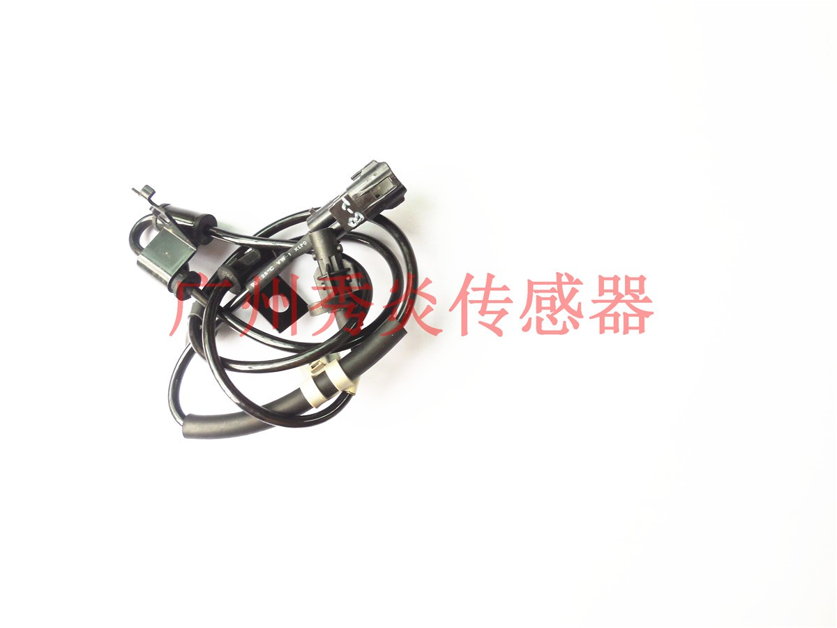 For Hyundai Kia ABS speed sensor,95670-17500,9567017500,95670 17500